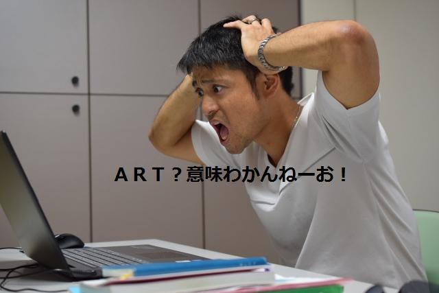 f:id:shimakazu1326:20190705205633p:plain