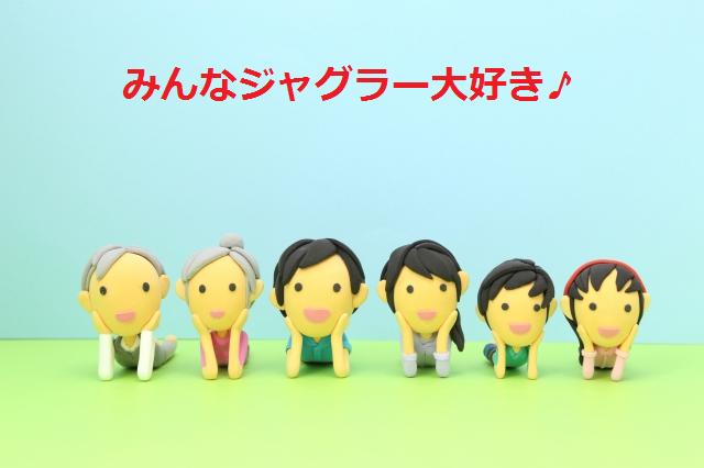 f:id:shimakazu1326:20190706082708p:plain