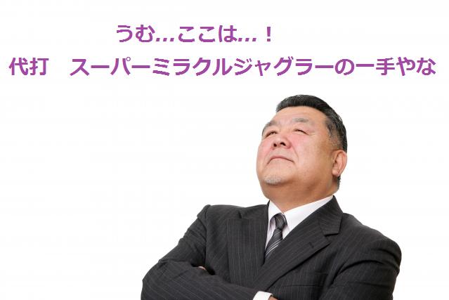 f:id:shimakazu1326:20190709004609p:plain