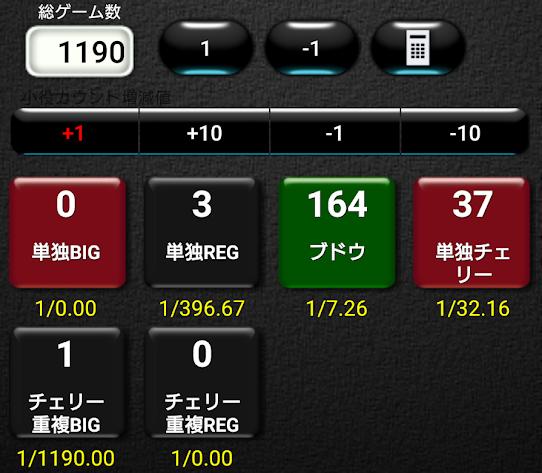 f:id:shimakazu1326:20190710201343p:plain