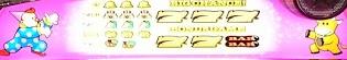 f:id:shimakazu1326:20190710210058p:plain