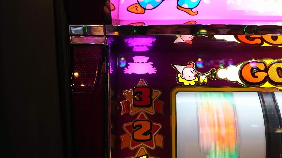f:id:shimakazu1326:20190715080337j:plain
