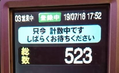 f:id:shimakazu1326:20190716202144p:plain