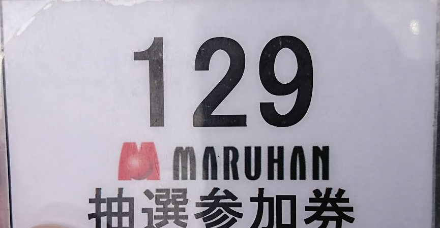 f:id:shimakazu1326:20190718193048p:plain