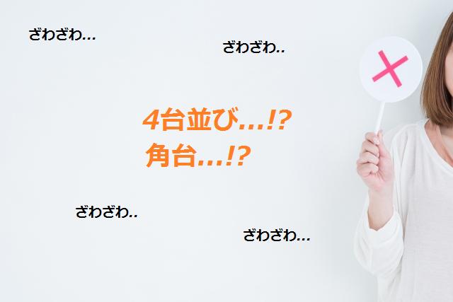f:id:shimakazu1326:20190719083614p:plain