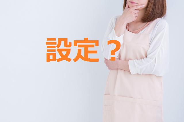 f:id:shimakazu1326:20190726191658p:plain