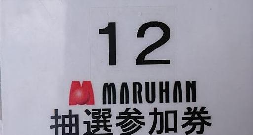 f:id:shimakazu1326:20190728085613p:plain
