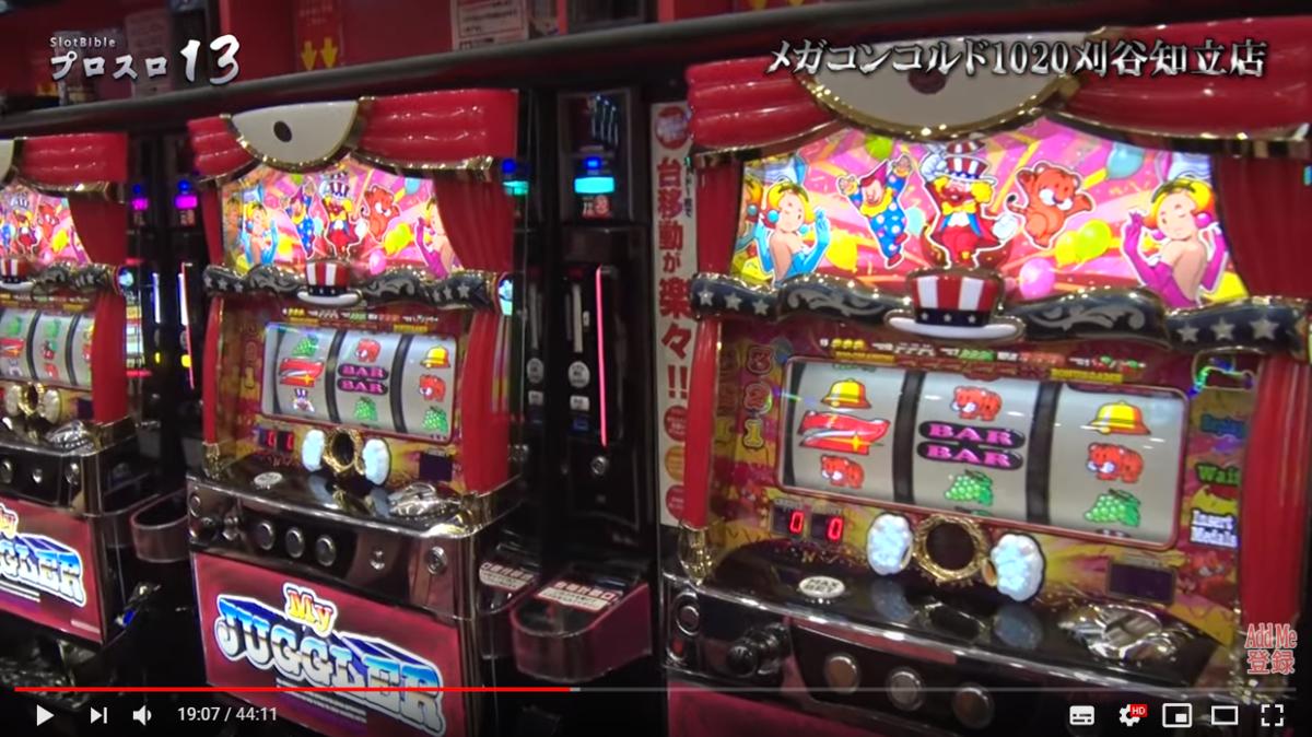 f:id:shimakazu1326:20190806081236p:plain
