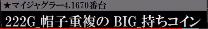 f:id:shimakazu1326:20190806082702p:plain