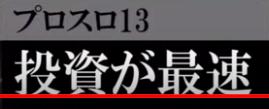 f:id:shimakazu1326:20190806094419p:plain