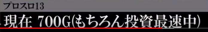 f:id:shimakazu1326:20190806094614p:plain