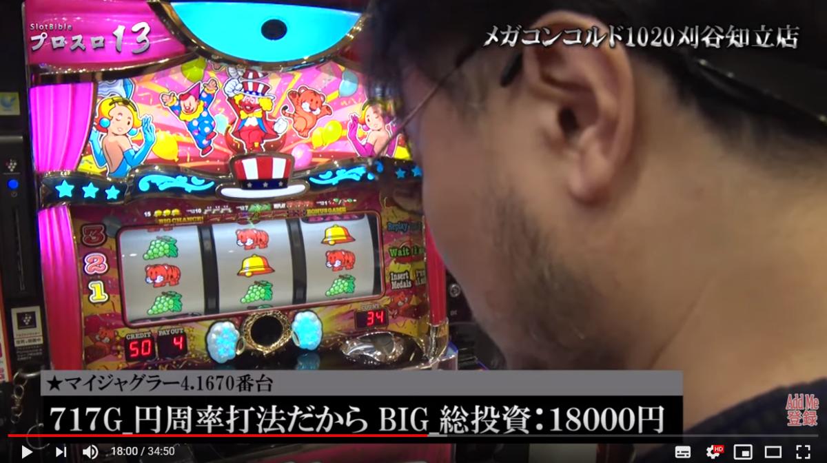 f:id:shimakazu1326:20190806095100p:plain