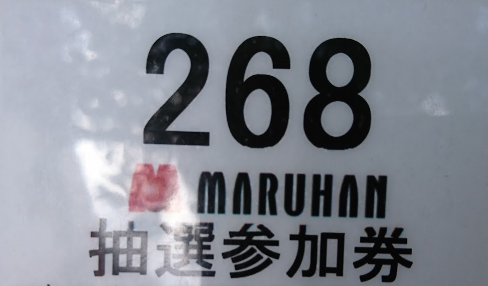 f:id:shimakazu1326:20190807200025p:plain