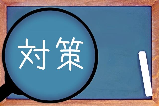 f:id:shimakazu1326:20190808180528p:plain