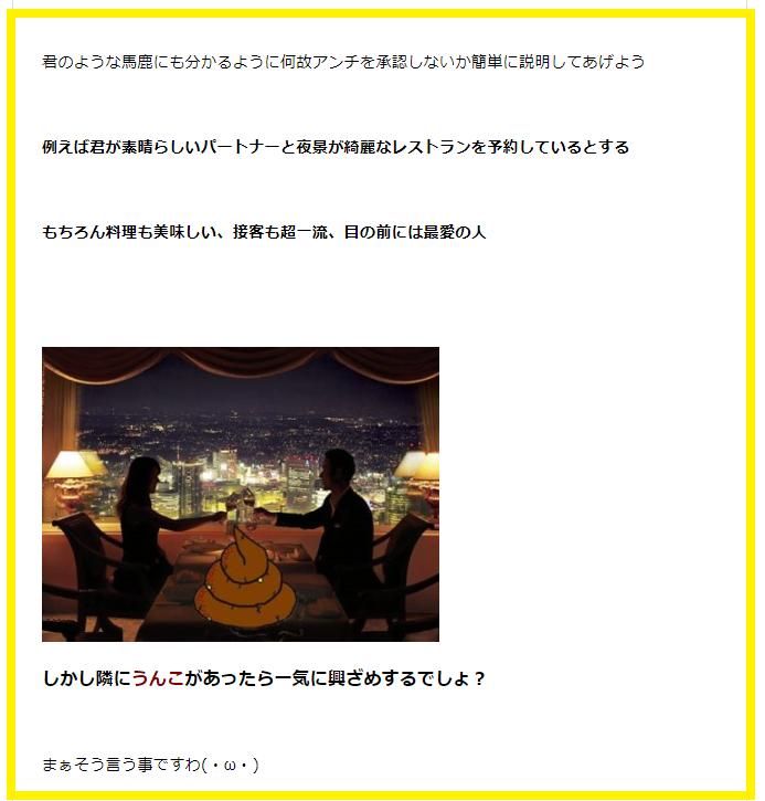 f:id:shimakazu1326:20190808193925p:plain