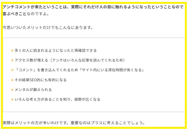 f:id:shimakazu1326:20190808221427p:plain