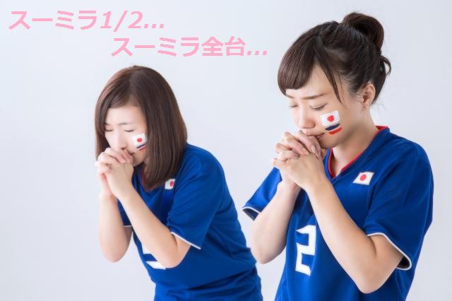 f:id:shimakazu1326:20190811082808p:plain