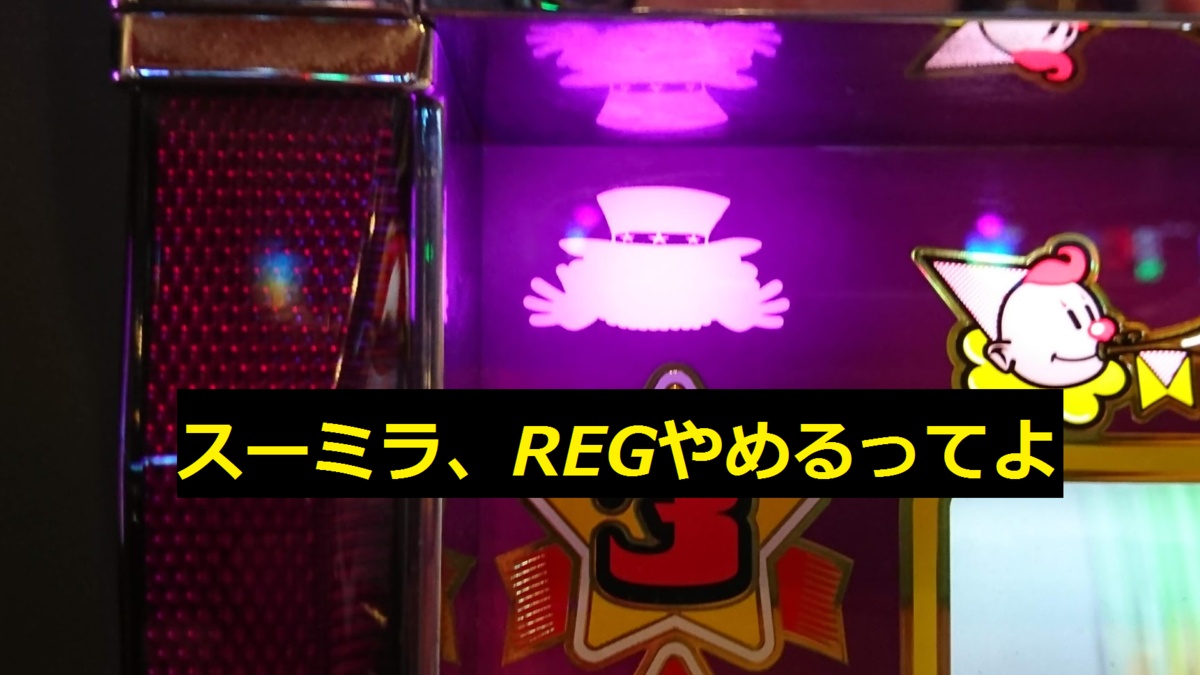 f:id:shimakazu1326:20190812075706p:plain
