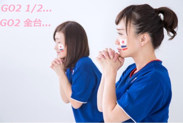 f:id:shimakazu1326:20190816083344p:plain