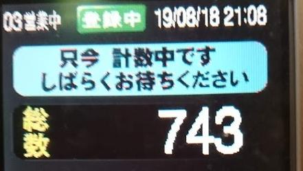 f:id:shimakazu1326:20190820154217p:plain