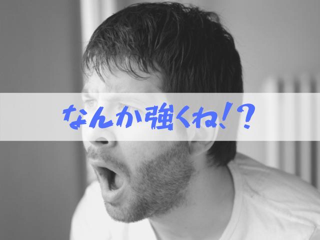 f:id:shimakazu1326:20190823081617p:plain