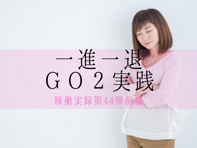f:id:shimakazu1326:20190824111035p:plain