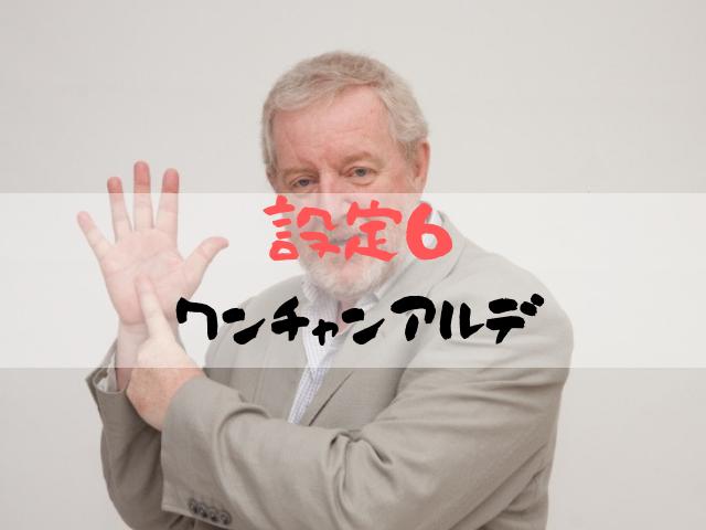f:id:shimakazu1326:20190824161157p:plain
