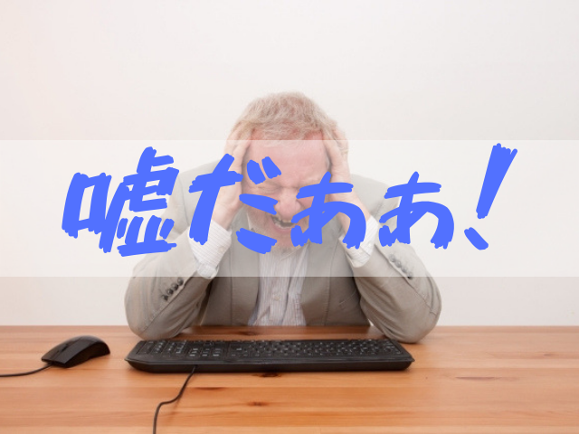 f:id:shimakazu1326:20190824161307p:plain
