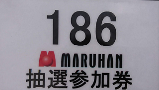 f:id:shimakazu1326:20190828113033p:plain