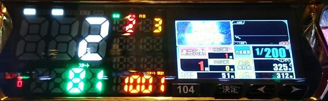 f:id:shimakazu1326:20190828113701p:plain