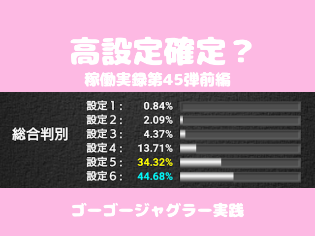 f:id:shimakazu1326:20190828124817p:plain