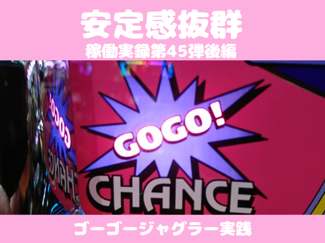 f:id:shimakazu1326:20190829174407p:plain