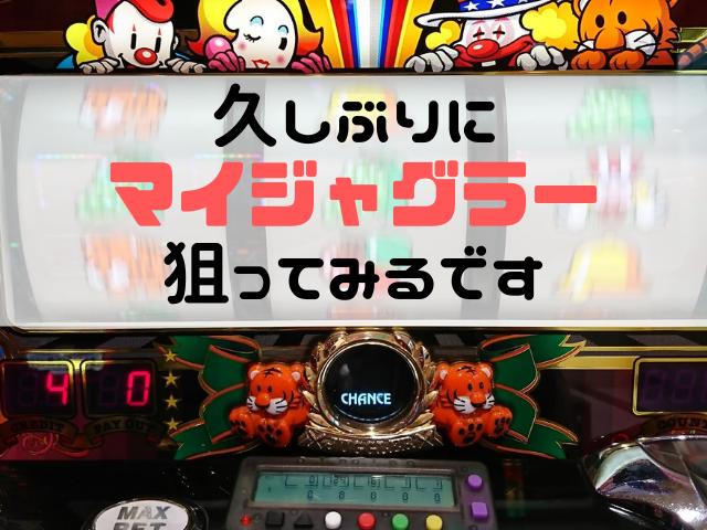 f:id:shimakazu1326:20190831194057p:plain