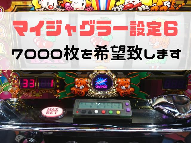 f:id:shimakazu1326:20190831230845p:plain
