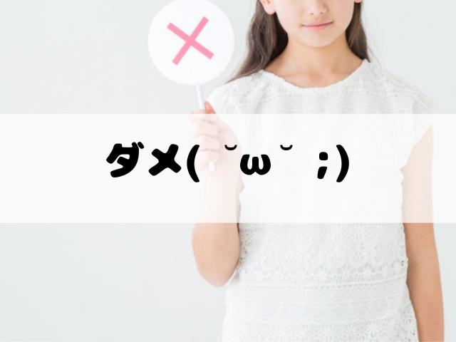 f:id:shimakazu1326:20190901074358p:plain