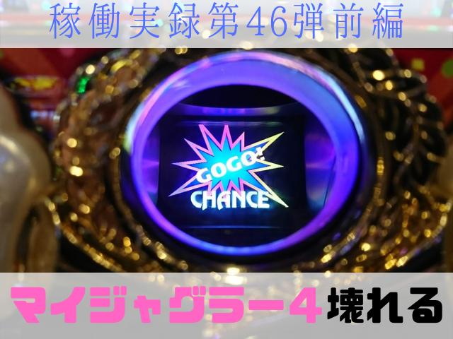 f:id:shimakazu1326:20190902172309p:plain