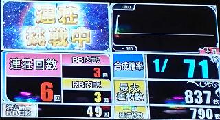 f:id:shimakazu1326:20190902191214p:plain