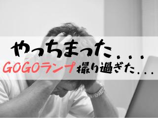 f:id:shimakazu1326:20190903205245p:plain