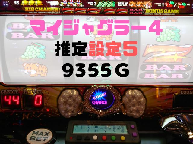 f:id:shimakazu1326:20190903222006p:plain