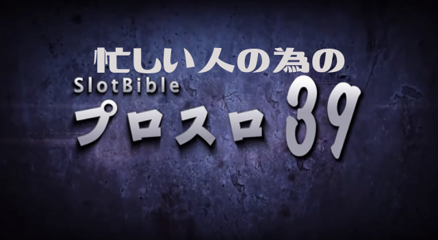f:id:shimakazu1326:20190905140302p:plain