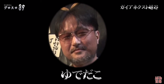 f:id:shimakazu1326:20190905141816p:plain