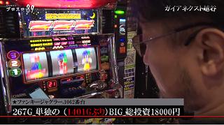 f:id:shimakazu1326:20190905162808p:plain
