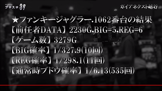 f:id:shimakazu1326:20190905163633p:plain