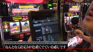 f:id:shimakazu1326:20190905163918p:plain