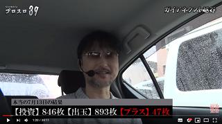 f:id:shimakazu1326:20190905164152p:plain