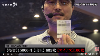 f:id:shimakazu1326:20190905174105p:plain