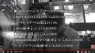 f:id:shimakazu1326:20190905174404p:plain