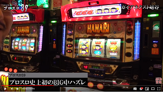 f:id:shimakazu1326:20190905183930p:plain