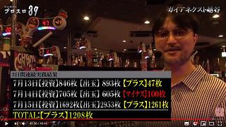 f:id:shimakazu1326:20190905184718p:plain