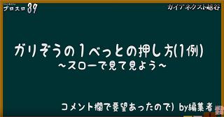 f:id:shimakazu1326:20190905185240p:plain